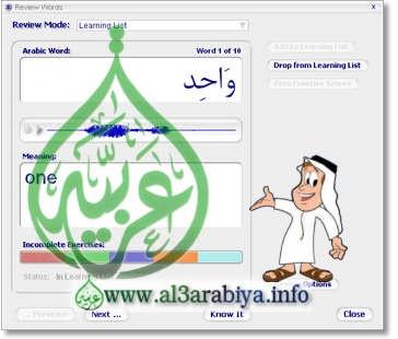ReadWrite arabic software