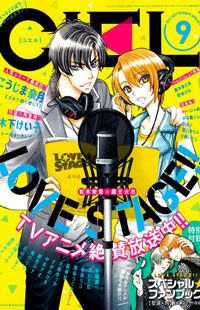 Love Stage!! Manga - Read Love Stage!! Online at MangaHere.co