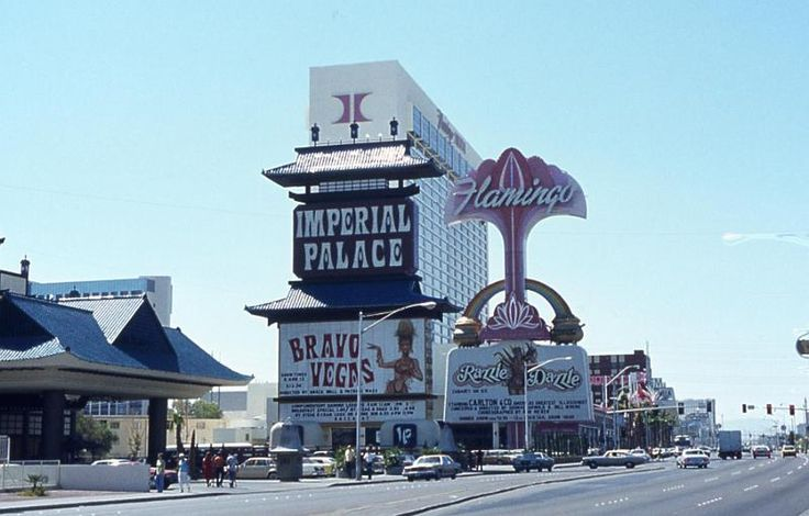 Imperial Palace & Flamingo. Las Vegas Strip, c. 1980-81 via Coach. Bravo Vegas at Imperial Palace.