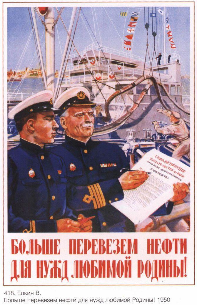 Подборка советских агитплакатов
