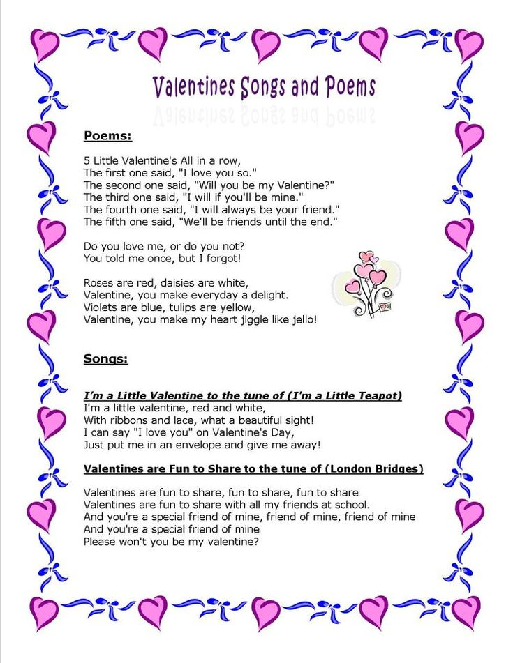 1000 Ideas About Valentines Day Songs On Pinterest