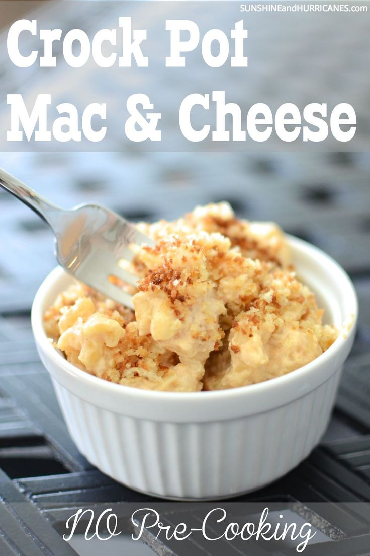 This Crock Pot Mac and Cheese recipe uses UNCOOKED pasta, b/c who has time for all that pre-cooking nonsense?! Easy to prepare and ready in just a few hours, it will remind you of old fashioned baked mac and cheese, but has the convenience of using a slow cooker. A favorite for adults and kids alike, sure to become a staple of your weekly dinner meal plan. Crock Pot Mac and Cheese. SunshineandHurricanes.com