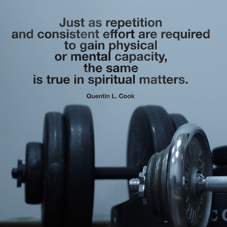 #ldsquotes #ldsconf #eldercook #spiritual #development #knowledge #growth Just as repetition and consistent effort are required to gain physical or mental capacity, the same is true in spiritual matters.