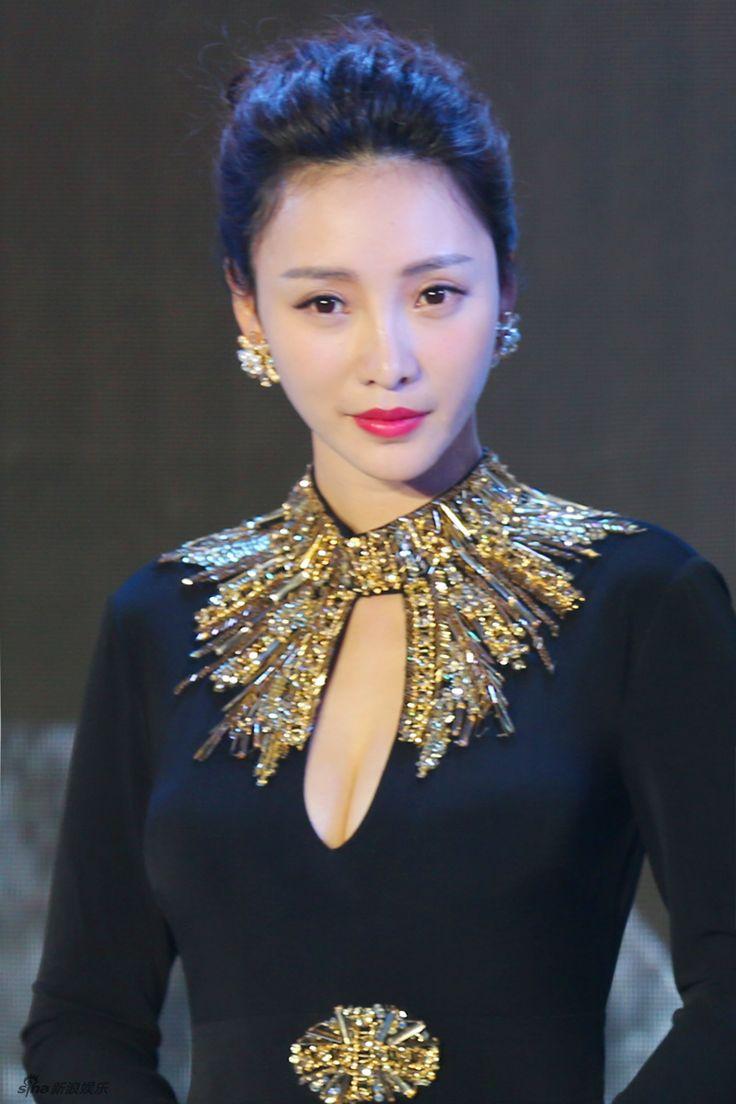 23 best images about 柳岩 Liu Yan on Pinterest   Posts ...