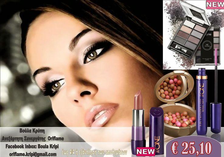 Oriflame Boula Kripi: Μακιγιάζ για τέλεια εμφάνιση μόνο με 25,10€ από α...