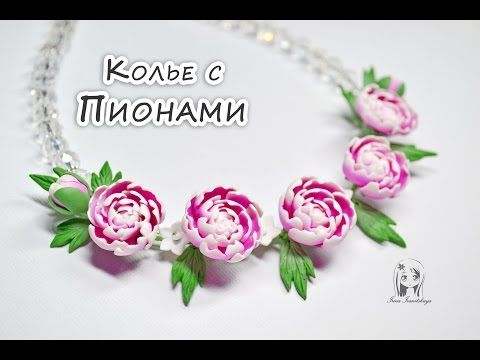Necklace with peonies from polymer clay + test of strength. Peonies + test of strength - YouTube