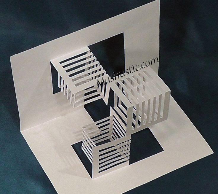 Объемные открытки куб
