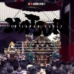 """ANA Launches Exciting New Online Content at """"IS JAPAN COOL?"""" Immersing International Guests in Japanese Festivals"""