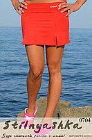 Женская юбка-шорты для тренировок красная