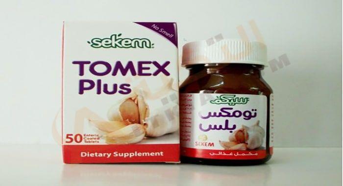 دواء تومكس بلس Tomex Plus أقراص مكمل غذائي ت ساعد في علاج ارتفاع الضغط وإرهاق القلب حيث به من الفوائد الكثير والتي Dietary Supplements Dietary Nutella Bottle