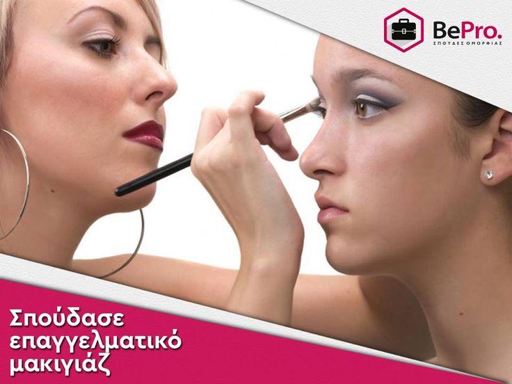 Επαγγελματικό μακιγιάζ  Γίνε επαγγελματίας Makeup Artist με αναγνωρισμένο δίπλωμα. Σπούδασε επαγγελματικό μακιγιάζ  σε ολιγομελή τμήματα με την καλύτερη ομάδα εκπαιδευτών.