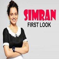 Simran Songs Mp3 Download Free 2017 Pagalworld Movie Kangana Ranaut, Simran Songs, Simran Mp3, Simran Movie Song, Simran Sohum Shah, Semran Bollywood Hindi