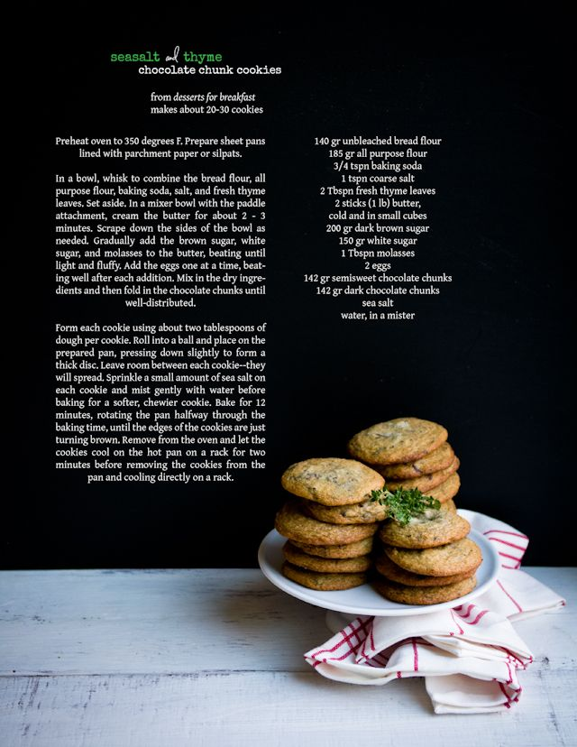 Sea salt & thyme chocolate chunk cookies. Just typing that made me ...