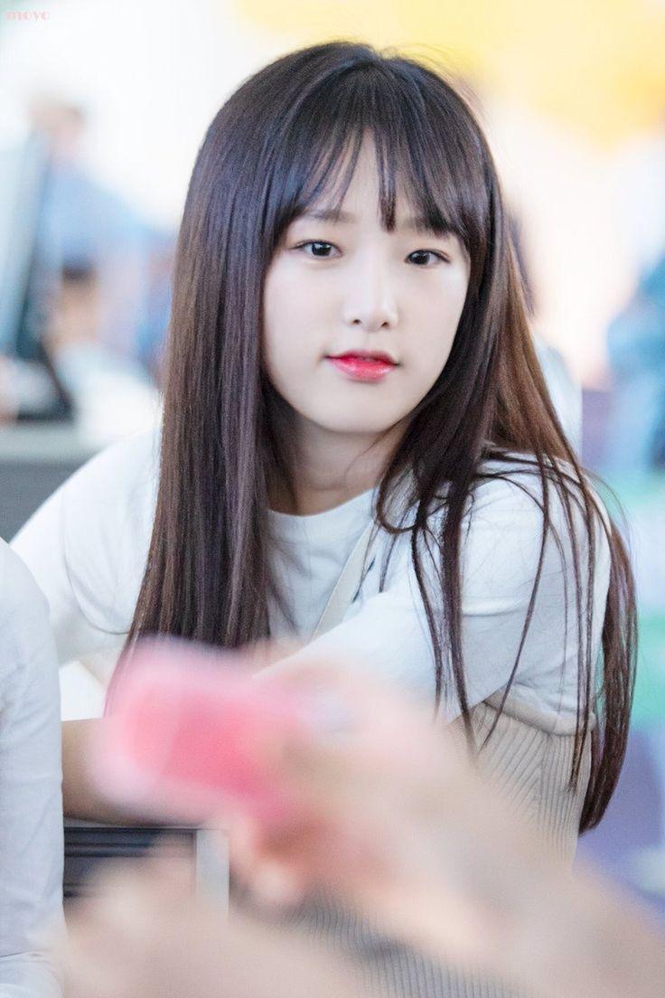 Choi Yena - IZ*ONE - Asiachan KPOP Image Board