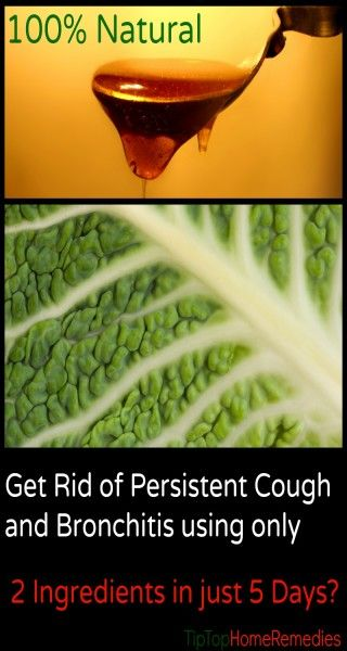 How to get Rid of Persistent Cough and Bronchitis with only 2 Ingredients for 5 Days? #cough #bronchitis #natural