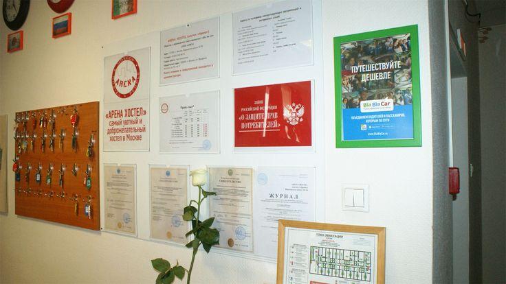 Хостел Арена - официальный партнер Blablacar https://www.blablacar.ru/blablalife/coobshchestvo/aktcii-i-skidki/skidki-v-hostelah  Рады сообщить нашим гостям - мы являемся официальным партнером сервиса blablacar. Наш сайт есть на страницах сервиса)))  #ArenaHostel #АренаХостел #moscow #msk #moscowhostel #russiahostel #russia #hostel #tourismrussia #arenahostel #arena #туризм #россия #бизнес #арена #аренахостел #москва #мск #хостелвмоскве #хостел #отдых #отельвмоскве #отель #отдыхвмоскве…