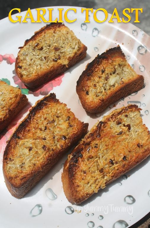 Garlic Toast Recipe - Garlic Bread Toast Recipe - Garlic Bread