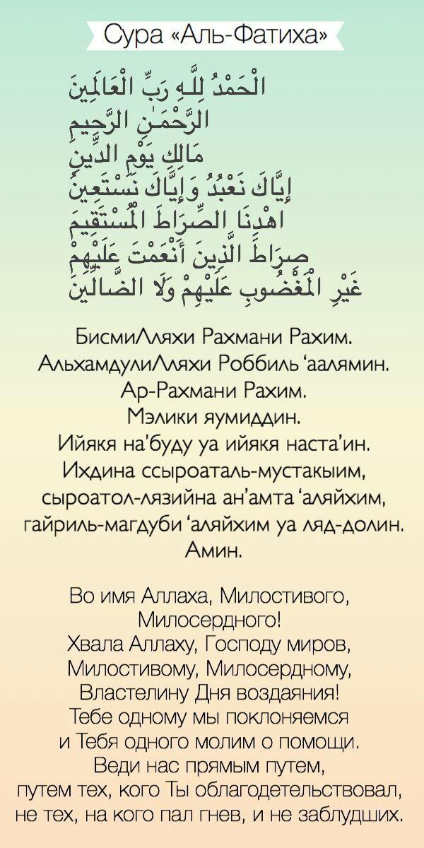 Pin By Elena Sukhova On Quran Verses Quran Verses How To Read Quran Quran Quotes