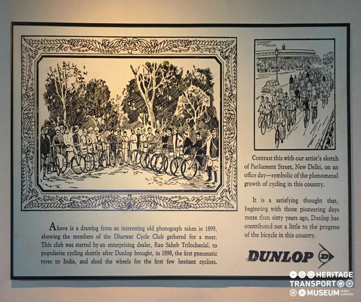 A drawing from an old photograph of the members of Dharwar Cycle Club! #heritagetransportmuseum #art #drawing #cycleclub #vintagecollection #classiccollection #htm #incredibleindia #gurugram #manesar