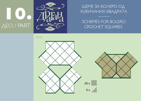 how to join crochet motifs for a gamrnet