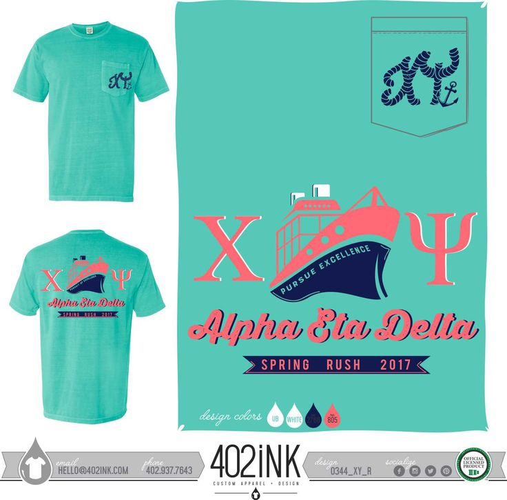 #402ink #402style 402ink, Custom Apparel, Greek T-shirts, Sorority T-shirts, Fraternity T-shirts, Greek Tanks, Custom Greek Apparel, Screen printed apparel, embroidered apparel, Fraternity, XY, Chi Psi, Spring Rush, Boat Design