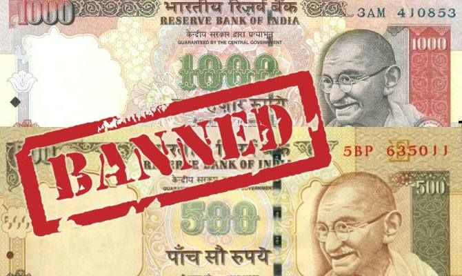 Implication of Ban on Rs 500 and Rs1000 on the Indian Real Estate