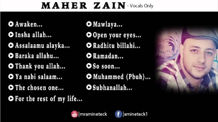 Maher Zain Top 15 Nasheed 2014 | Vocals Only - No Music HD