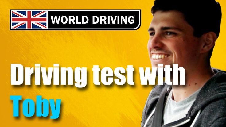 Full UK driving test (Toby's test) - Driving test tips