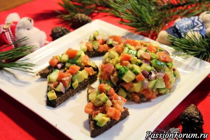 Закуска а-ля тар-тар из лосося - запись пользователя Еда проста! в сообществе Болталка в категории Кулинария