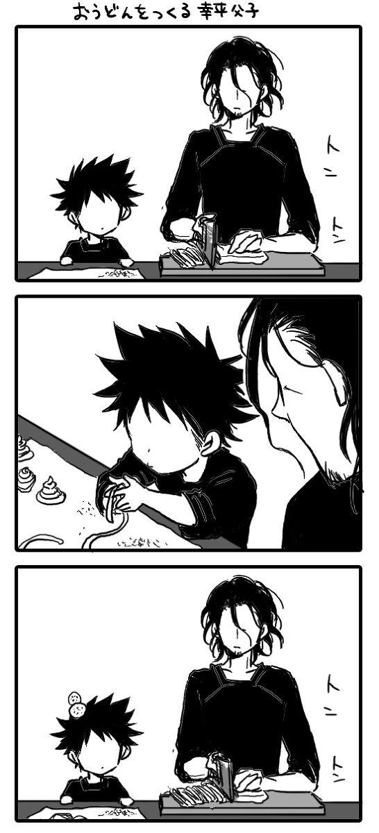 Souma is so cute!!! Anime-Manga: Shokugeki no Soma Artist: http://www.pixiv.net/member.php?id=2620426