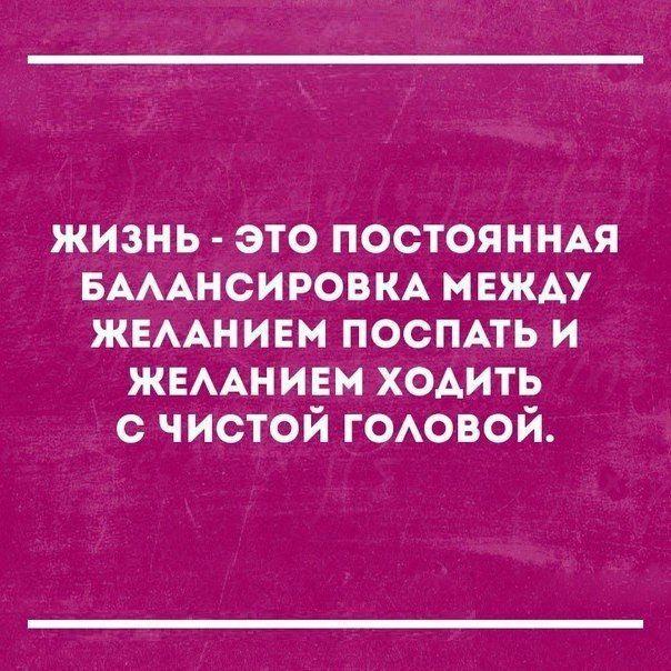 """ПОСТОЯННАЯ БАЛАНСИРОВКА http://pyhtaru.blogspot.com/2017/04/blog-post_512.html   Читайте еще: =============================== ДИАЛОГИ О ЖИВОТНЫХ http://pyhtaru.blogspot.ru/2017/04/blog-post_902.html ===============================  #самое_забавное_и_смешное, #это_смешно, #это_интересно, #юмор, #жизнь, #голова, #сон, #желание  Хотите подписаться на нашу газете?   Сделать это очень просто! Добавьте свой e-mail и нажмите кнопку """"ПОДПИСАТЬСЯ""""   Далее, найдите в почте письмо и перейдите по…"""