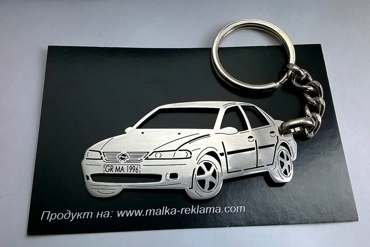 Opel Keychain, Opel, Opel Vectra keychain, Opel Vectra B, Stainless Steel Keyring, Key Chain for Opel Vectra, keychain, keyring for Opel by TAGSandKEYCHAINS on Etsy