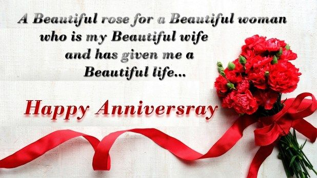 Wedding Anniversary Wishes For Wife Images 2018 Free Download Anniversary Wishes For Wife Wedding Anniversary Wishes Wedding Anniversary Message