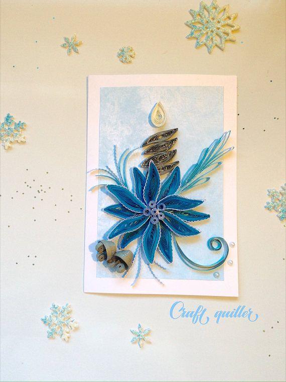 These are unique handmade quilled Christmas cards have just mounted on card stock which using the ancient art of quilling. The quilled daisies offer a special 3D effect for the cards. -------DETAILS------- 1-Christmas wreath: Card in approximately 6*4.1*. Designed to sit horizontally.