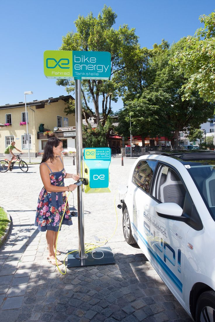 E-Car Ladestation, Elektroauto, Energie tanken, eMobilität, Infrastruktur, ebike