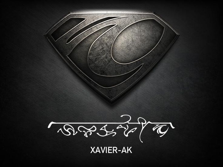I am Xavier-Ak (Xavier of the house of AK). Join your own Kryptonian House with the #ManOfSteel glyph creator http://glyphcreator.manofsteel.com/