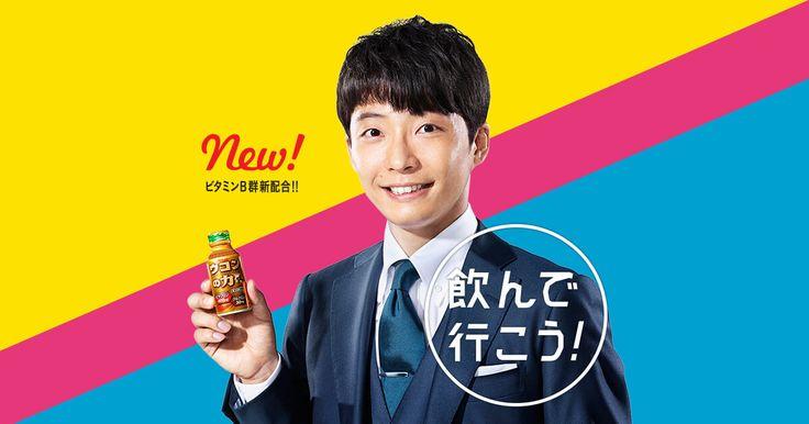 ウコンの力に、新しい力!ハウスウェルネスフーズ「ウコンの力」公式ブランドサイト。スッキリとしたおいしさで飲みやすいウコンの力について紹介しています。
