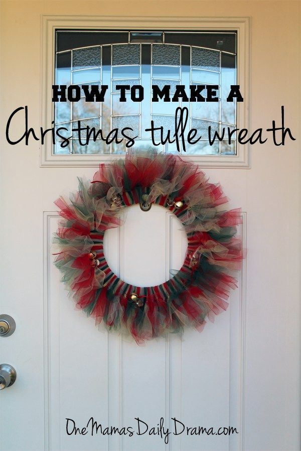 How to make a Christmas tulle wreath with One Mama's Daily Drama | Simple front door decor on a budget! Use any colors to match your holiday decorations.