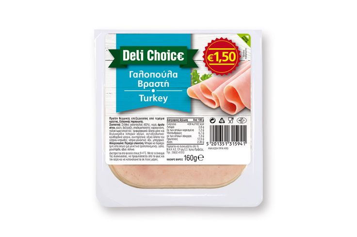 Deli Choice Packaging