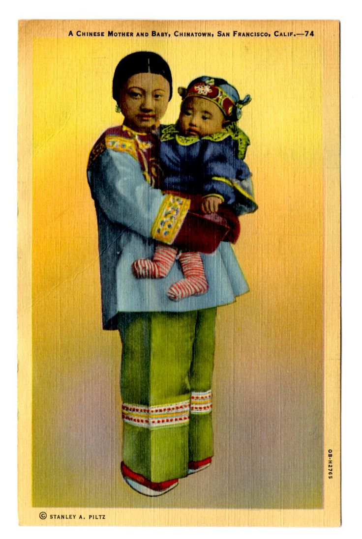 Chinese mother and baby san francisco ca antique for Buy reclaimed wood san francisco
