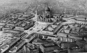 Artists Impression of the Cathedral amid the 'Liverpool of Tomorrow'