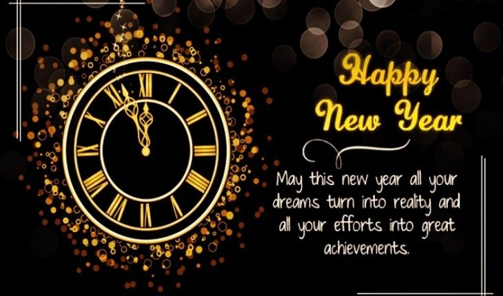 Happy New Years Eve Quotes 2016 - Happy New Year 2016 Quotes ...