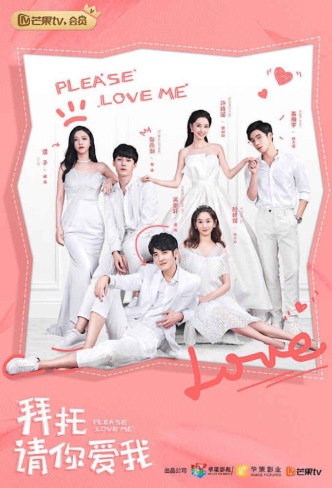 Please Love Me Episode 14 English Subbed Di 2020 Hiburan