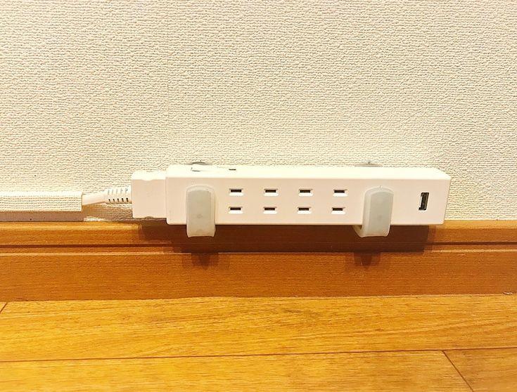 ソファ周りに電源コンセントがなく不便だったのでコンセントタップを増設しました♪