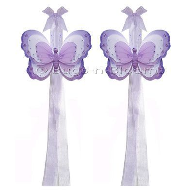 Bugs-n-Blooms Butterfly Curtain Tieback Color: