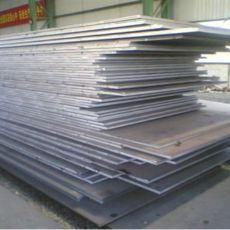 Henan Seedsteel company: A515GR60,A515GR65,A515GR70,Steel Plate,Pressure Ve...