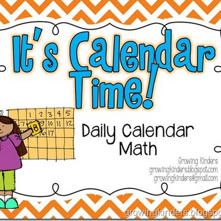 Growing Kinders: It's Calendar Time {First Grade Edition}