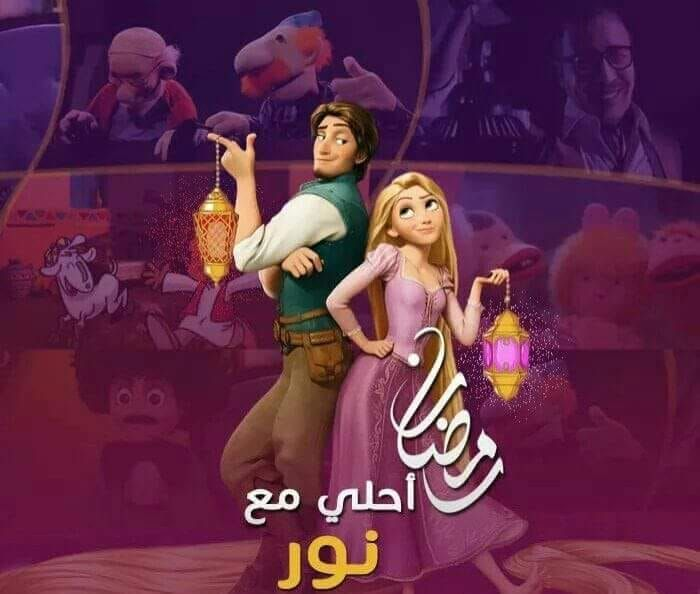 Pin By Nour Abd On Aasassaassa Ramadan Movies Movie Posters