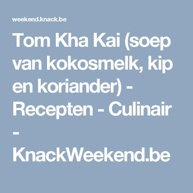 Tom Kha Kai (soep van kokosmelk, kip en koriander) - Recepten - Culinair - KnackWeekend.be