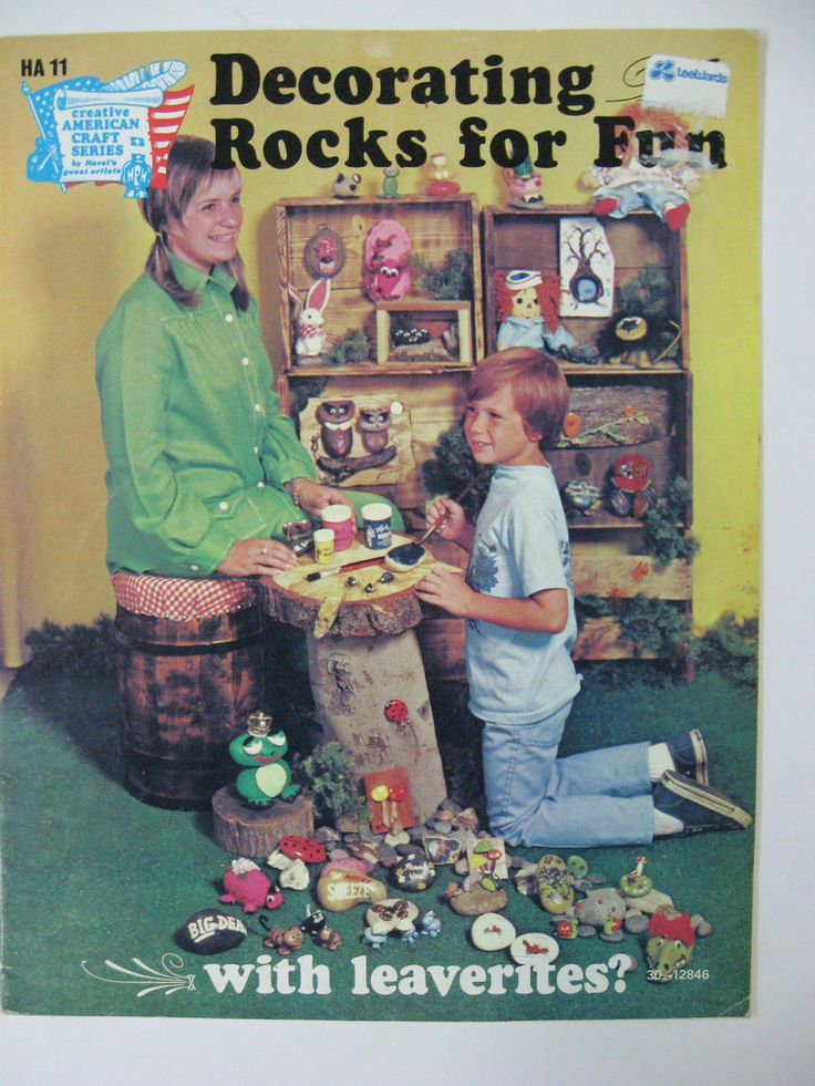 Decorative Painting Book Decorating Rocks for Fun Vintage 1970's 70's Creative